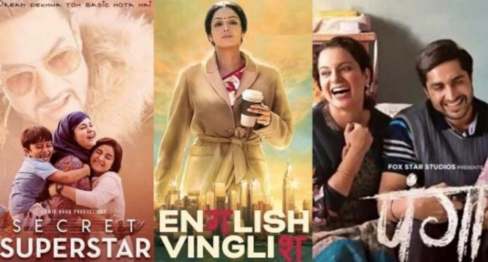 Mother's Day Movies: 7 Bollywood Movies To Watch With Your Mom