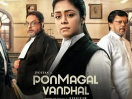 Tamil Movie Ponmagal Vandhal Movie Download Leaked By Tamilrockers