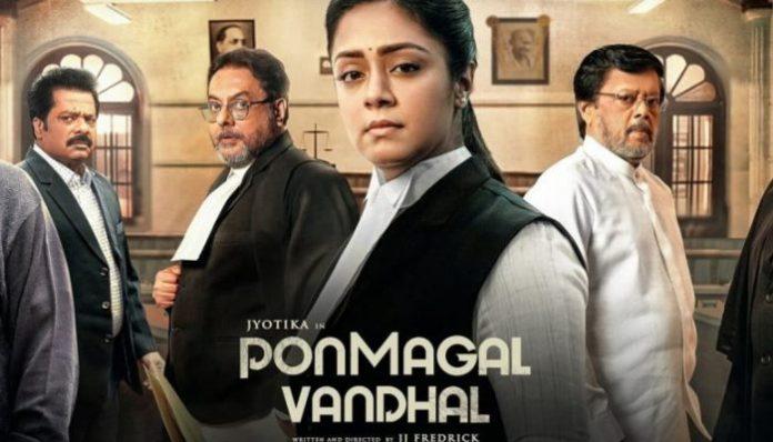 Tamil Movie Ponmagal Vandhal Movie Download Leaked By Tamilrockers