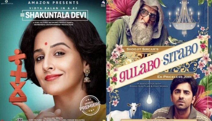 Shakuntala Devi, Gulabo Sitabo To Release On Prime Video