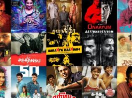 Tamil Movies Download: Top 25 Websites To Download Tamil Movies For Free