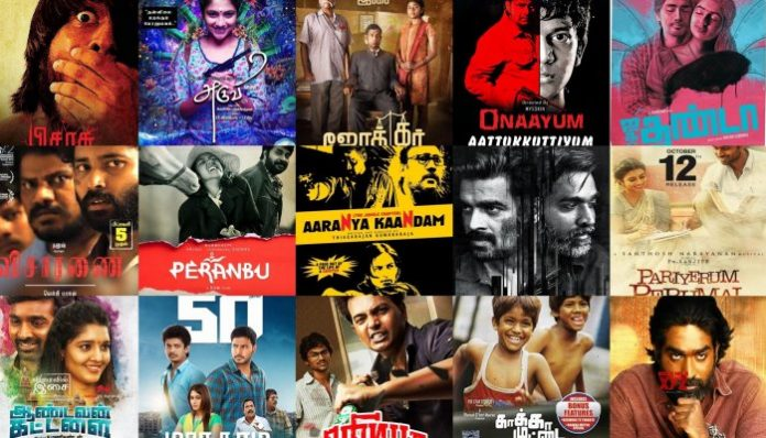 Download Tamil Movies: Top 25 Websites to Download Tamil Movies for Free