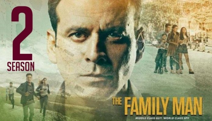 The Family Man Season 2: Release Date, Cast, Trailer, Plot