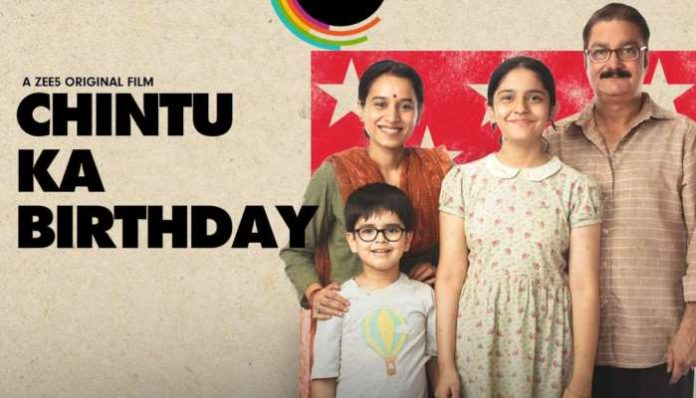 Chintu Ka Birthday Movie Download: Watch Online On ZEE5