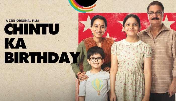 Chintu Ka Birthday Movie Download Or Watch Online On Zee5