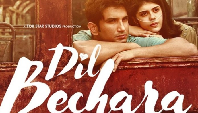 Sushant Singh Rajput's 'Dil Bechara' to premiere on Disney+ Hotstar