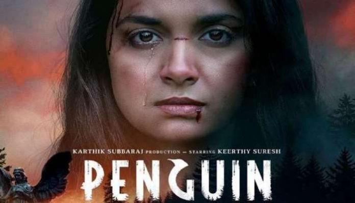 पेंगुइन फुल मूवी डाउनलोड: तमिलट्रॉकर्स और आइज़मिनी
