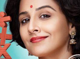 Shakuntala Devi Trailer, Story, Release Date, Star Cast & Other Details