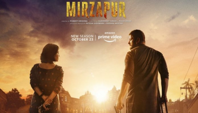 Mirzapur Season 2 New Poster: Guddu, Golu Are Set To Seek Revenge