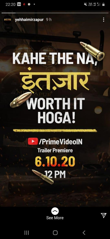 Mirzapur Season 2 release date