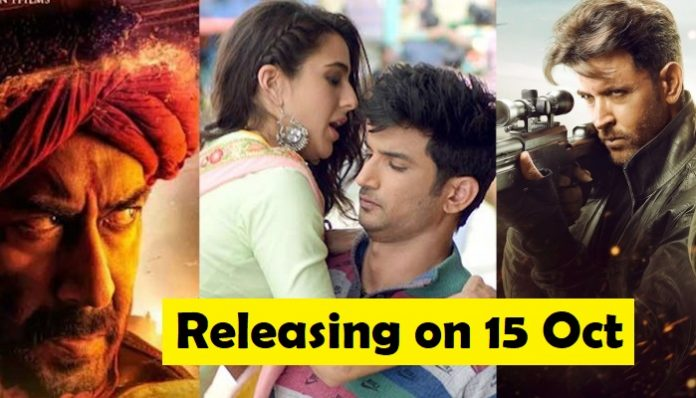 Bollywood Movies Releasing On 15 Oct: Tanhaji, Malang & Kedarnath