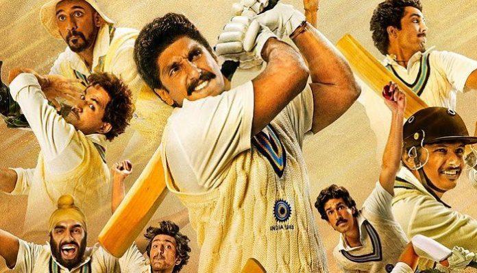 Kabir Khan's 83 Coming To The Big Screen in 2021