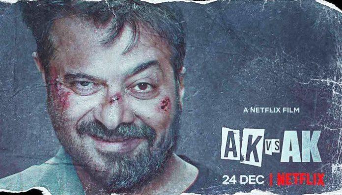 AK Vs AK Movie Download: Movierulz Leaks Netflix's Original Film