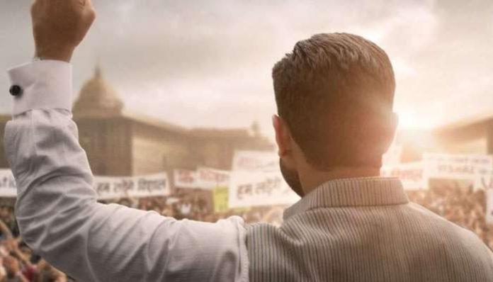 Tandav Teaser: Saif Ali Khan and team guarantee nerve-racking political drama
