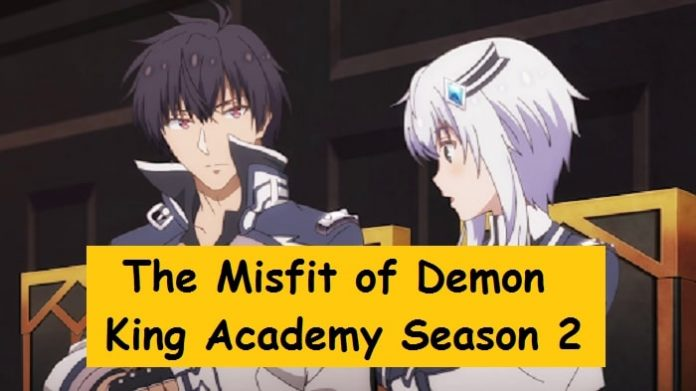Will There Be The Misfit of Demon King Academy Season 2?
