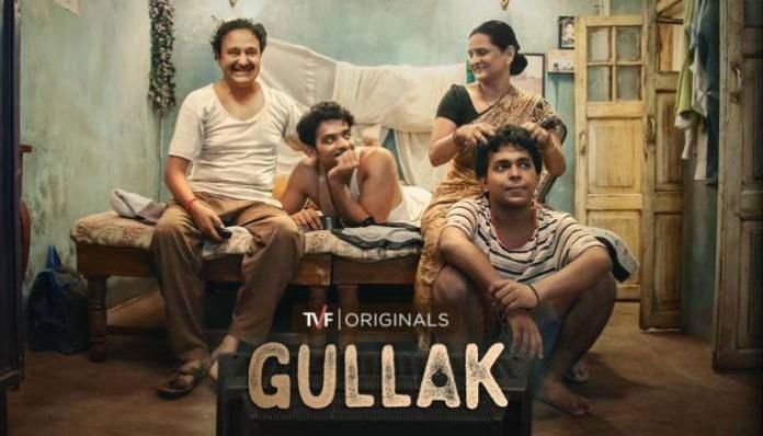 Gullak Season 2 Download: Watch All Episodes On Sony LIV