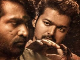 Master Day 2 Box Office Collection: Thalapathy Vijay Starrer Continues Its Glorious Run