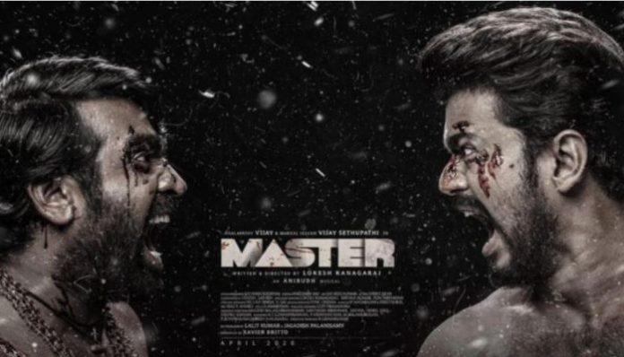 Master Digital Release Date Revealed | Amazon Prime Video