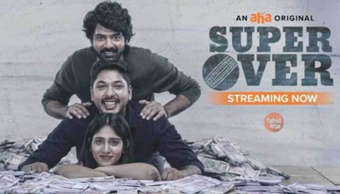 Super Over Full Movie Download: Movierulz Leaks Telugu Thriller In HD