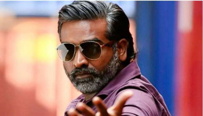 Mumbaikar: Superstar Vijay Sethupathi to make her Bollywood debut