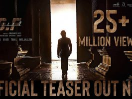 KGF Chapter 2 Teaser Sets New Record