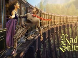 Radhe Shyam teaser unveiled, release date announced