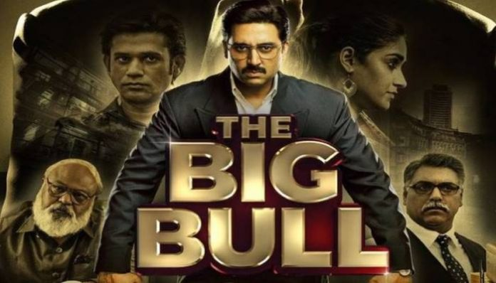 the big bull movie download filmyzilla, filmywap kuttymovies TamilRockers,