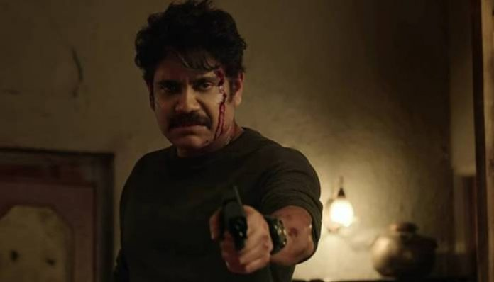 Wild Dog Movie Download Available On Tamilrockers and other piracy sites