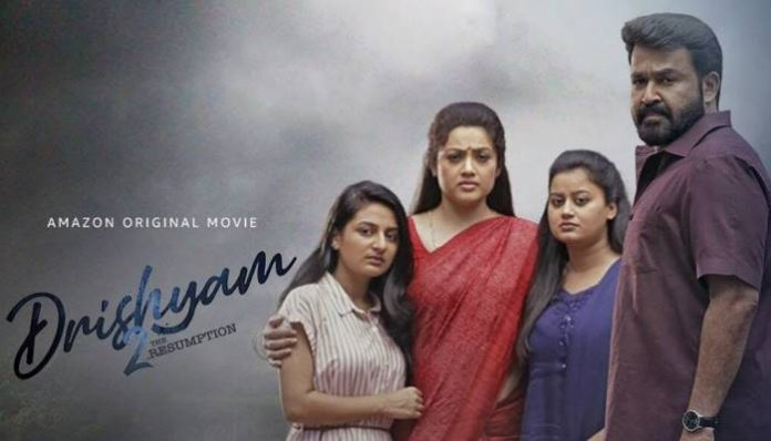 Drishyam 2 TRP Ratings: Mohanlal starrer 'Drishyam 2' has emerged as the 3rd most viewed Malayalam film of all time.