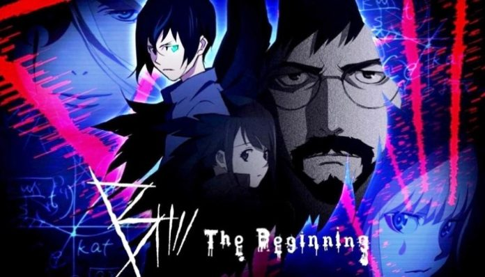 B The Beginning Season 3: Release Date, Plot,