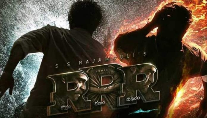 T-Series & Lahari Music Bags Music Rights of SS Rajamouli's RRR