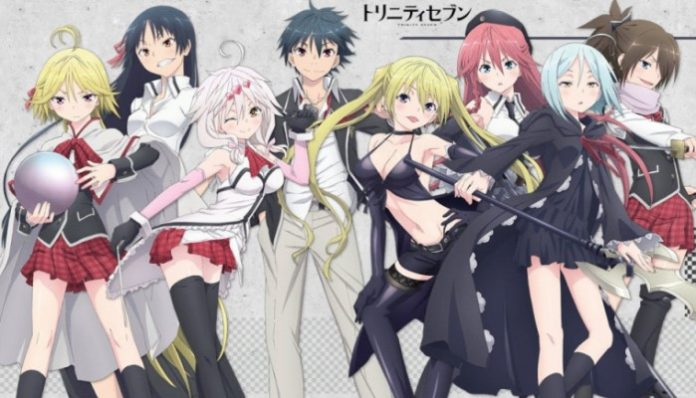 Trinity Seven Season 2: Release Date and Latest Updates 2021
