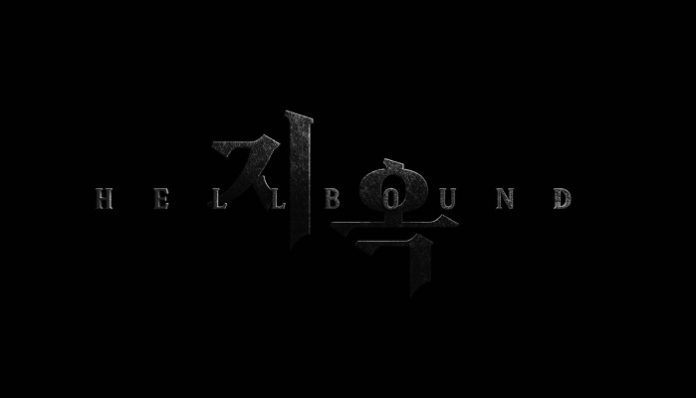 Netflix K-Drama Hellbound: Release Date, Plot, and Everything We Know