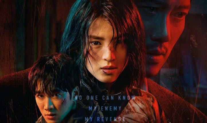 My Name Korean Series