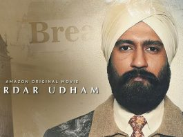 Sardar Udham Movie Download: How To Watch Vicky Kaushal's Movie For Free?