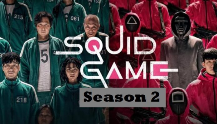 Will there be 'Squid Game' Season 2?